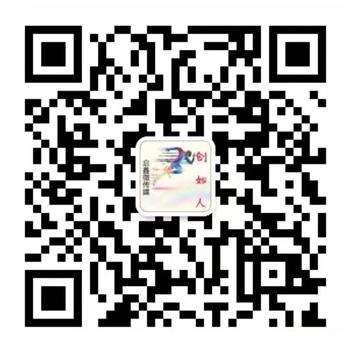 安徽微帮-启鑫微传媒-安徽微帮-启鑫微传媒