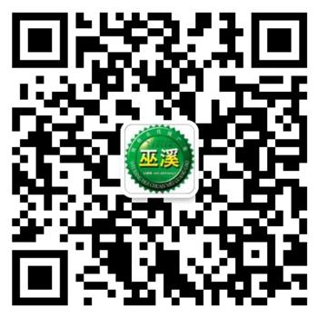 重庆巫溪微帮微信号-重庆巫溪微帮微信号