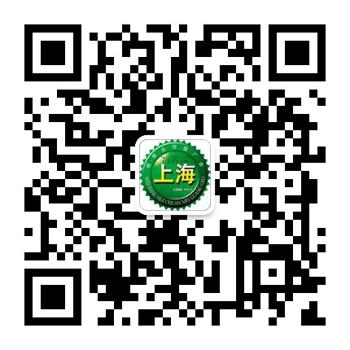 上海微帮-上海微帮
