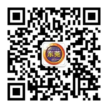 广东东莞微帮微信号-广东东莞微帮微信号
