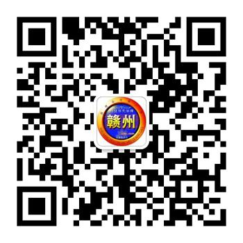 江西赣州微帮微信号-江西赣州微帮微信号